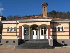 Музей-Трявна